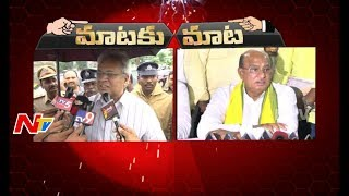 War Of Words Between Undavalli Arun Kumar and Gorantla Buchaiah Chowdary || NTV - NTVTELUGUHD