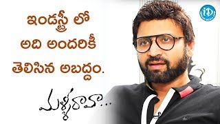 It's The Biggest Lie In The Film Industry - Sumanth || #MalliRaava || Talking Movies With iDream - IDREAMMOVIES