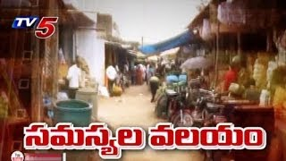Yellandu Municipality Problems - TV5NEWSCHANNEL