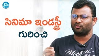 Rom Bhimana About Telugu Film Industry || Dil Se With Anjali - IDREAMMOVIES