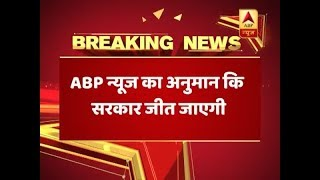 No-confidence Motion: Modi government will prove majority easily - ABPNEWSTV