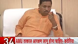 News 100: Aligarh Muslim University doesn't have minority status - ZEENEWS