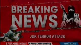 Terrorist attack in Pulwama district; grenade explosion near fenced boundary - NEWSXLIVE