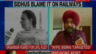 Amritsar Train Accident: Tragedy reaches court; Advocate files PIL asking SIT probe - NEWSXLIVE