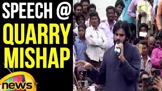 Pawan Kalyan Visits Hathibelgal in kurnool | Pawan Kalyan Latest Speech |Jana Sena Party |Mango News - MANGONEWS