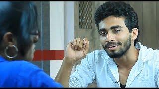 How to Impress A Girl || Telugu Short Film Video - YOUTUBE