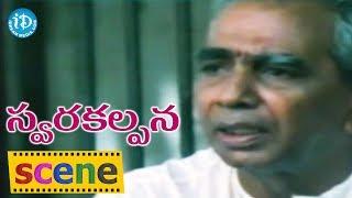 Swara Kalpana Movie Scenes - Seetha Misunderstands Sriram Edida    Somayajulu    Vamsy - IDREAMMOVIES
