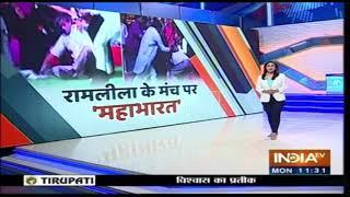 अब तक सबसे ताजा खबरें | NEWS UPDATE | OCTOBER 22, 2018 - INDIATV
