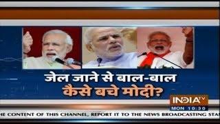 PM Modi की ये कहानी जिसे आप शायद ही जानते होंगे - INDIATV