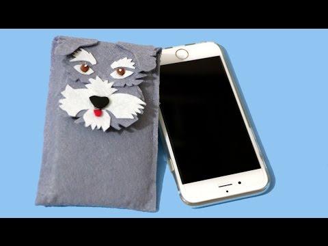 Funda para móvil o celular de perrito