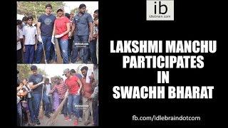 Lakshmi Manchu participates in Swachh Bharat - idlebrain.com - IDLEBRAINLIVE