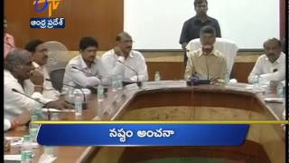 20th: Ghantaraavam 9 AM Heads  ANDHRA - ETV2INDIA