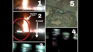 Amritsar Train accident: गुनहगार फरार, FIR बेकार कौन जिम्मेवार? - ITVNEWSINDIA
