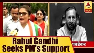 Panchnama Full (16.07.2018): Rahul seeks PM's support on Women's Reservation Bill passage - ABPNEWSTV