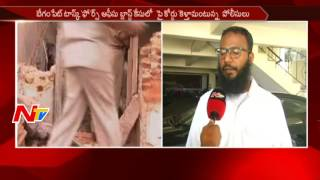 Face to Face with Sheikh Abdul Khwaja || Explosion in Task Force Office Case || NTV - NTVTELUGUHD