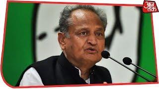 Ashok Gehlot ने Sachin Pilot समर्थकों की नारेबाजी पर जताई आपत्ति - AAJTAKTV