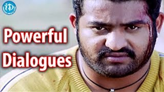 Telugu Heroes Powerful Dialogues - Episode 4 - Wednesday Special - IDREAMMOVIES