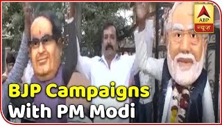 In MP, BJP politician campaigns with PM Modi, CM Shivraj masks - ABPNEWSTV