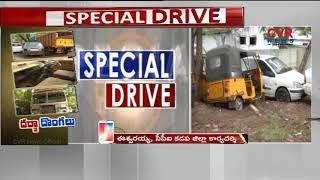 దర్జాగా అమ్ముకుంటున్నారు| Negligence of Public officials Scam in Vehicle spare parts | Special Drive - CVRNEWSOFFICIAL
