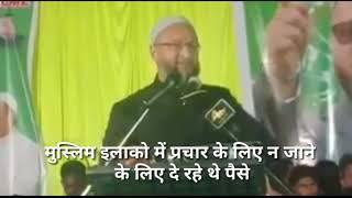 Owaisi Alleges Congress मुस्लिम बहुल इलाके में प्रचार के लिए कांग्रेस ने दिया 25 लाख का ऑफर - ITVNEWSINDIA