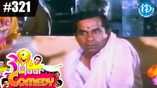 COMEDY THEENMAAR - Telugu Best Comedy Scenes - Episode 321 || Telugu Comedy Clips - IDREAMMOVIES