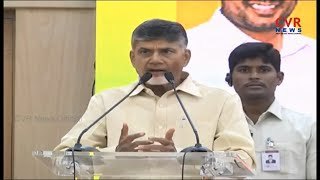 CM Chandrababu Launches Mukhyamantri Yuva Nestam Scheme | CVR News - CVRNEWSOFFICIAL