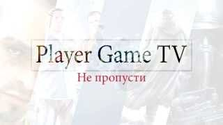 Player Game TV | Official Preview