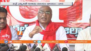Mahakutami Will Defeat TRS in Telagana | CPI Leader Chada Venkat Reddy | iNews - INEWS