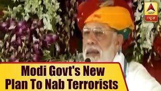 Kaun Jitega 2019: PM Narendra Modi boasts over his govt's 4 year performance in Rajgarh - ABPNEWSTV