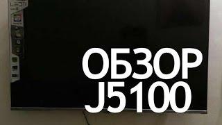 Телевизор Samsung UE 32J5100 обзор UE40J5100 UE48J5100 UE50J5100  Распаковка