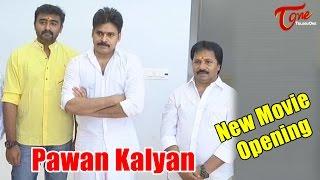 Pawan Kalyan & AM Ratnam New Movie Opening | #PawanKalyan - TELUGUONE