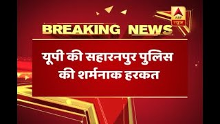 2 dead after accident as UP police officials refuse to take them to hospital in PCR van - ABPNEWSTV