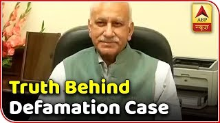 Master Stroke: Akbar trying to crush truth, says Priya Ramani on defamation case - ABPNEWSTV
