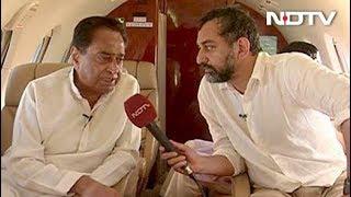 NDTV एक्सक्लूसिवः मध्य प्रदेश में मुख्यमंत्री की दावेदारी पर जानिए क्या बोले कांग्रेस नेता कमलनाथ - NDTVINDIA