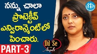 Medak SP Chandana Deepti IPS Interview Part #3 || Dil Se With Anjali - IDREAMMOVIES