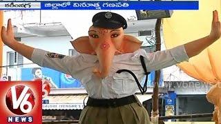 Traffic Police Ganesh idol by Karimnagar police - V6NEWSTELUGU
