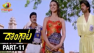 Dongata Full Movie - Part 11/12 - Legend Jagapathi Babu, Soundarya, Brahmanandam - MANGOVIDEOS