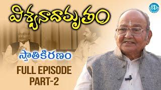 Viswanadhamrutham (Swathikiranam) Full Episode - Part #2 | Epi #09 | K Vishwanath | Parthu Nemani - IDREAMMOVIES