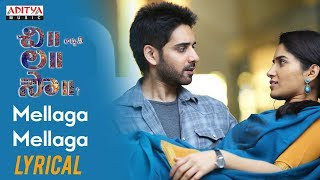 Mellaga Mellaga Lyrical || Chi La Sow Songs || Sushanth, Ruhani Sharma || Rahul Ravindran - ADITYAMUSIC