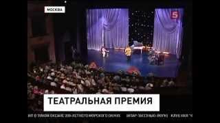 """""""5 канал"""": отрывок из нашумевшего мюзикла """"Граф Орлов"""""""