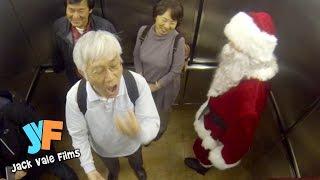 شاهد..رد فعل الركاب ضد إطلاق سانتا كلوز «الريح» داخل مصعد