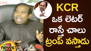 KA Paul Shocking Comments Over KCR Letter To President Donald Trump | KA Paul Press meet |Mango News - MANGONEWS