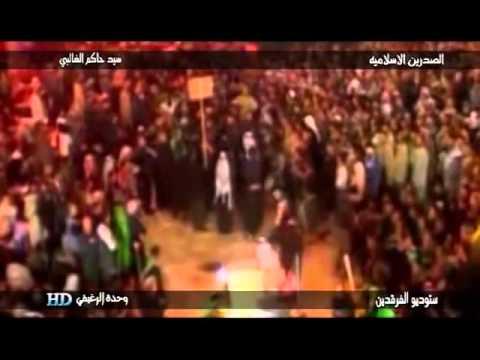 عشاق عباس من اصدار جمرات عاشوراء - سيد عمار الغالبي  - لطميات جديد محرم وحصريا  2015 -1436