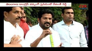 Petition on Revanth Reddy Arrest in High Court | Inquiry was Postponed | CVR NEWS - CVRNEWSOFFICIAL