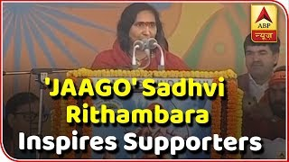 'JAAGO' Sadhvi Rithambara inspires supporters for Ram Mandir - ABPNEWSTV