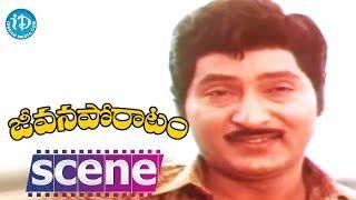 Jeevana Poratam Movie Scenes - Shobhan Babu Goes To Meet Rajinikanth    Vijayashanti    Radhika - IDREAMMOVIES