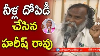 Jagga Reddy Fire On Harish Rao | Letter To CM KCR On Drinking Water Crisis For Sangareddy | iNews - INEWS