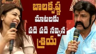 Balakrishna and Shriya Gautamiputra Satakarni Special interview || #GPSK - IGTELUGU