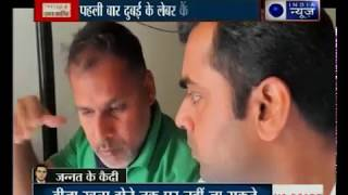 जन्नत के कैदी: भारतीय मजदूर की 'गुलाम जिंदगी' का दर्द - ITVNEWSINDIA
