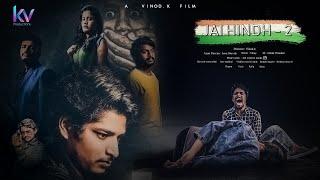 Jai Hindh 2 || New Telugu   Short Film || A Film By Vinod k - YOUTUBE